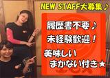 エビス 朝霞総本店 のアルバイト情報