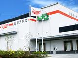 株式会社三協デリカ 福岡工場のアルバイト情報