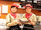 テキサスキングステーキ イオンモール大阪ドームシティ店のアルバイト情報