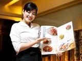 中国料理 謝朋殿(SHAHODEN) 二俣川相鉄ライフ店のアルバイト情報