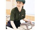 吉野家 塩尻店のアルバイト情報