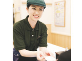 吉野家 一宮妙興寺店のアルバイト情報