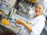 和食さと フレスポ長田店のアルバイト情報