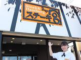 ステーキ宮 富士宮店のアルバイト情報