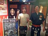 いろはにほへと 鶴岡駅前店のアルバイト情報