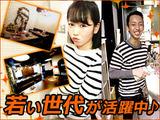 焼肉個室バル BATSUMARU TOKYO渋谷のアルバイト情報