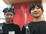 漁師丸 カラフルタウン岐阜店のアルバイト情報