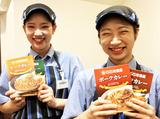 CoCo壱番屋 佐賀武雄店のアルバイト情報