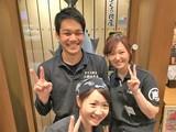 株式会社ネオ・エモーション ≪勤務地:みなとみらい駅周辺≫のアルバイト情報