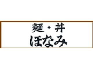 (株)穂波 ほなみ イトーヨーカドー尾張旭店のアルバイト情報