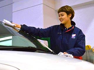 京浜芝サービスステーションのアルバイト情報
