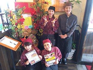 麺場彰膳 東福岡店のアルバイト情報