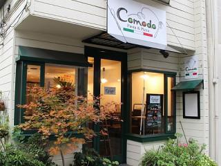 Pasta&Cafe comodoのアルバイト情報