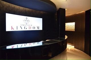 TIMESCLUB KINGDOM(キングダム)のアルバイト情報