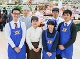スーパーバリュー 八王子高尾店のアルバイト情報