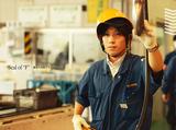 株式会社nobleblue 勤務地:名古屋市港区砂美町のアルバイト情報