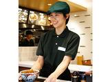 吉野家 大船店のアルバイト情報