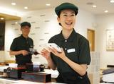 吉野家 越谷駅高架下店のアルバイト情報