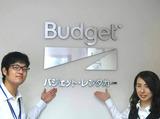 バジェットレンタカー 桑名駅前店のアルバイト情報