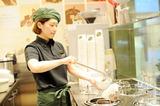 Chowder's SOUP & DELI 東京ミッドタウン店のアルバイト情報