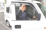 株式会社若葉ネットワーク ※川崎市麻生区エリアのアルバイト情報