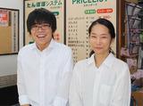 本格派クリーニング たんぽぽ 桜台店のアルバイト情報