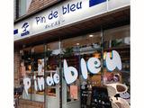 Pin de Bleu ぱんどぶるー太秦店のアルバイト情報