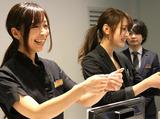 株式会社IBJ 新宿店のアルバイト情報
