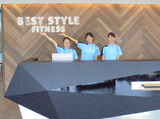 BESTSTYLE FITNESS 新浦安(2017年9月1日 NEW OPEN)のアルバイト情報