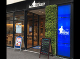 Pain de GUERIN (パン ド ゲラン) 福島店のアルバイト情報