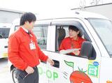 生活協同組合 ユーコープ ※横浜西部センターのアルバイト情報