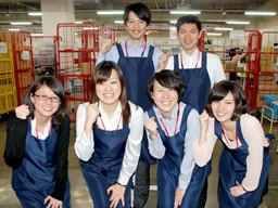 花見川郵便局のアルバイト情報