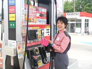 出光リテール販売 関西カンパニー 鹿の子台SS/A1200810731のアルバイト情報