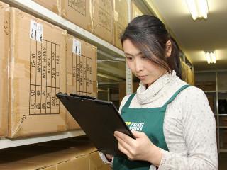 テイケイワークス東京株式会社 相模大野支店のアルバイト情報