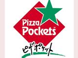 ピザポケット 力合店のアルバイト情報
