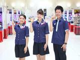 ZENT 名古屋北店のアルバイト情報