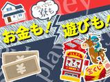株式会社リンクスタッフ [渋谷エリア]のアルバイト情報