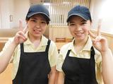 めしや 宮本むなし JR桃谷駅前のアルバイト情報