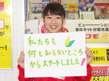 株式会社スマートスマーツ 勤務地:岐阜市のアルバイト情報
