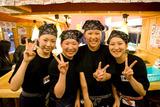 寿司居酒屋 や台ずし 八田駅前町のアルバイト情報