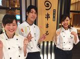 串まる イオンモール京都桂川店のアルバイト情報