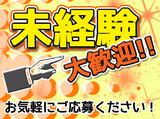 株式会社テクノ・プロバイダー(※勤務先:柏原市円明町)のアルバイト情報