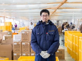 長谷川産業株式会社 物流センターのアルバイト情報