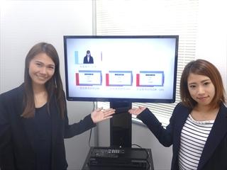 株式会社ジャパン・リリーフ 神奈川支店のアルバイト情報