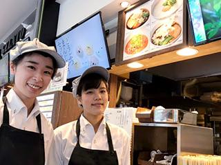 東山茶寮のアルバイト情報
