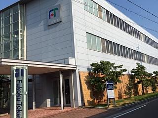 株式会社フコク東海 富永工場のアルバイト情報