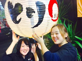 焼き鳥酒場 とり〇(とりまる)  /魚処 博多 福〇(ふくまる)のアルバイト情報