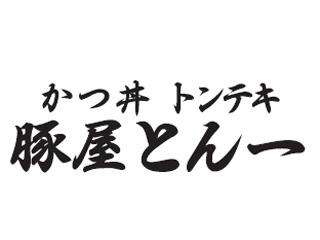 豚屋とん一 モリシア津田沼店 [店舗 No.111027]のアルバイト情報