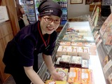 駅弁屋 頂 (勤務地:新宿駅構内)のアルバイト情報