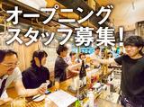 ザ☆ザンギ酒場Choiのアルバイト情報